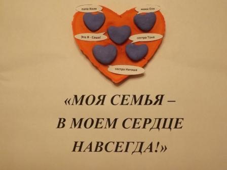 Головчанские. Школа 24, 2б