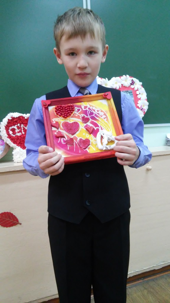 Сердце семьи Кирилла Е., 1а СОШ 24